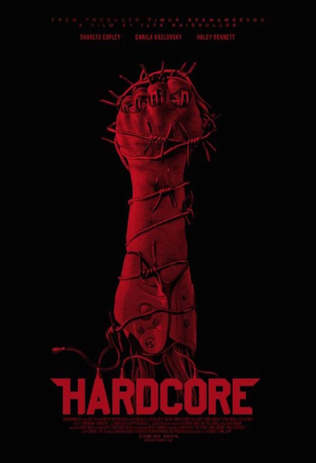 Hardcore_3964858112_Hardcore (2015)