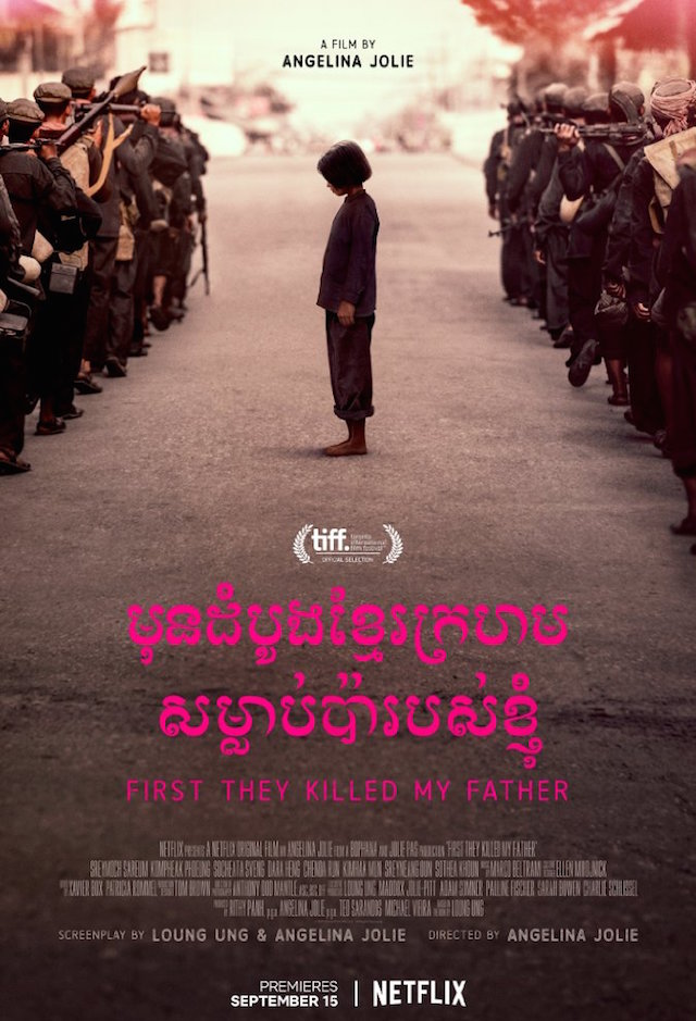 First They Killed My Father_poster_2017