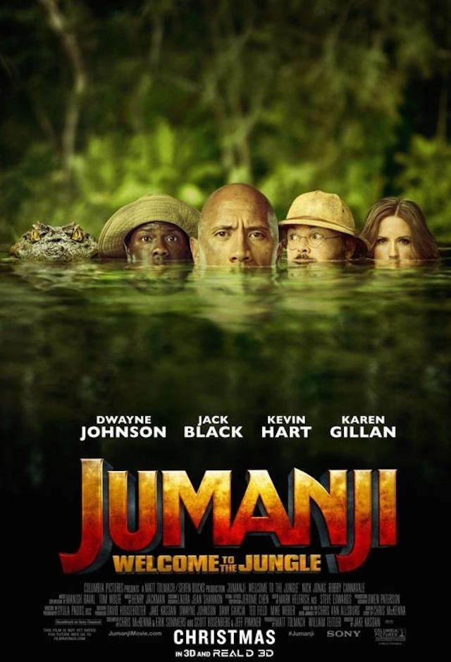 Jumanji_poster_2017