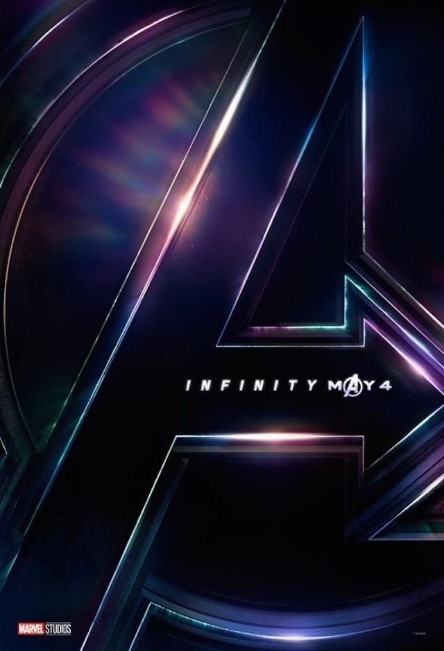 AVENGERS INFINITY_poster 2018